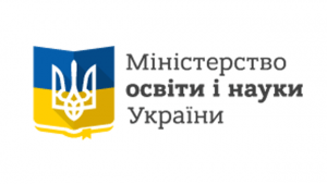 Ministry of Education and Science of Ukraine